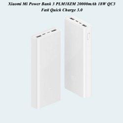 پاور بانک شیائومی PLM18ZM ظرفیت 20000 میلی آمپر فست شارژ