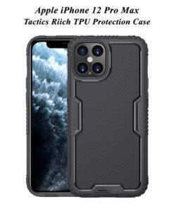 گارد ضد ضربه نیلکین iPhone 12 Pro Max مدل Tactics Riich