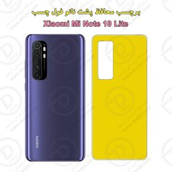 برچسب محافظ پشت نانو فول چسب Xiaomi Mi Note 10 Lite