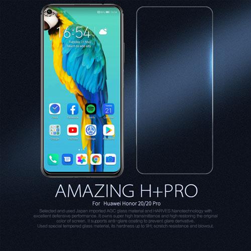 محافظ صفحه نمایش هوآوی Nova 5T مارک نیلکین H+Pro
