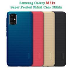 گارد سامسونگ Galaxy M31s مارک نیلکین + استند