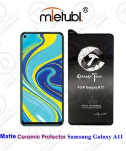 گلس سرامیکی مات سامسونگ Galaxy A11