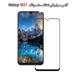 گلس سرامیکی شفاف سامسونگ Galaxy M21