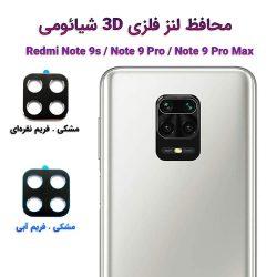 محافظ لنز فلزی 3D شیائومی Redmi Note 9 Pro