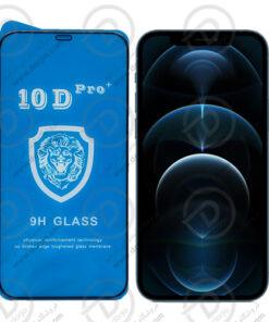 گلس فول 10D Pro آیفون 12 پرو مکس