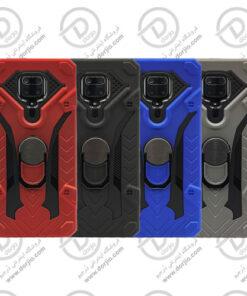 گارد رینگی دو لایه ضد ضربه شیائومی Redmi Note 9 Pro