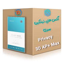 گلس حریم شخصی 3D AP+MAX نیلکین
