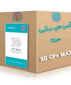 گلس XD CP+MAX Full نیلکین
