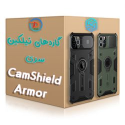 گارد رینگی CamShield Armor نیلکین