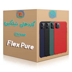 گارد سیلیکونی Flex Pure نیلکین