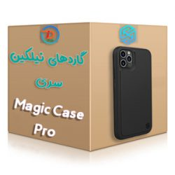 گارد Magic Case Pro نیلکین