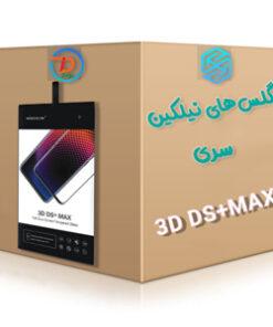 گلس 3D DS+MAX نیلکین