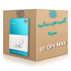گلس های 3D CP+MAX نیلکین