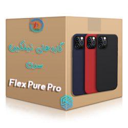 گارد سیلیکونی مغناطیسی Flex Pure Pro نیلکین