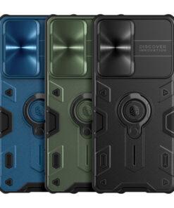 گارد محافظ رینگی سامسونگ Galaxy S21 Ultra مدل Camshield Armor نیلکین