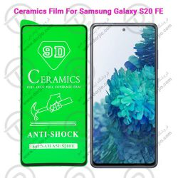 محافظ صفحه نمایش سرامیکی سامسونگ گلکسی S20 FE