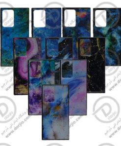 گارد طرح کهکشانی سامسونگ Galaxy Note20 Ultra