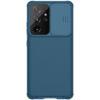 گارد ضد ضربه نیلکین سامسونگ Galaxy S21 Ultra مدل Camshield Pro