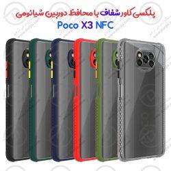 پلکسی کاور شفاف با محافظ دوربین شیائومی Poco X3 NFC