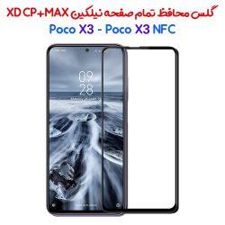 گلس تمام صفحه نیلکین شیائومی Poco X3 NFC مدل XD CP+MAX