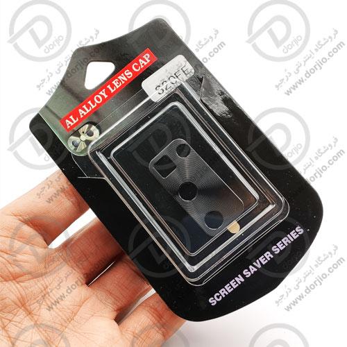 محافظ فلزی دوربین Galaxy S20 FE