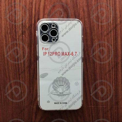 گارد ژله ای فول کاور گوشی iPhone 12 Pro Max