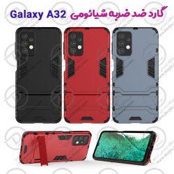 گارد ضد ضربه سامسونگ Galaxy A32 5G