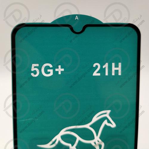 محافظ صفحه نمایش شیشهای گلکسی A32 مدل 5G+ _ 21H