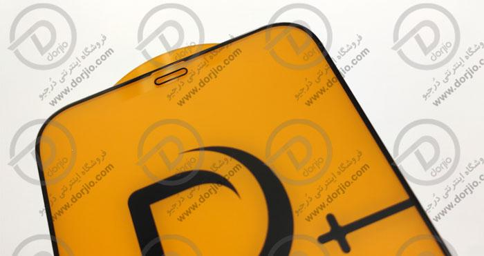 گلس محافظ LITO مدل مات iPhone 12