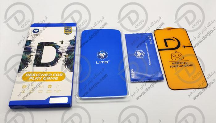 گلس محافظ LITO مدل مات iPhone 12 Pro Max