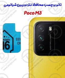 نانو برچسب محافظ لنز دوربین شیائومی Poco M3