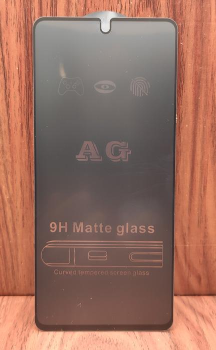 گلس مات AG گوشی سامسونگ گلکسی S20 FE