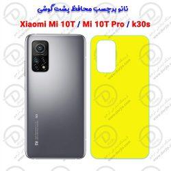 نانو برچسب پُشت Xiaomi MI 10T PRO 5G