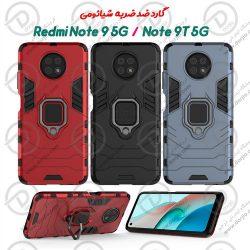 گارد رینگی ضد ضربه شیائومی Redmi Note 9T 5G