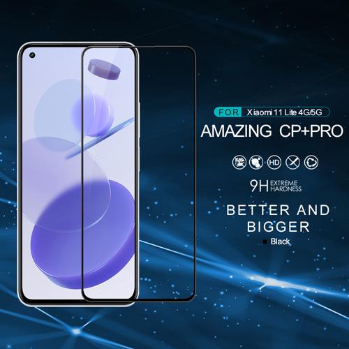 گلس محافظ CP+PRO نیلکین گوشی Xiaomi Mi 11 Lite 4G/5G