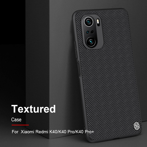 گارد محافظ Textured نیلکین شیائومی Redmi K40 Pro Plus