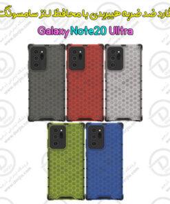 گارد ضد ضربه هیبریدی سامسونگ Galaxy Note20 Ultra