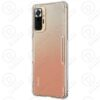 گارد ژله ای نیلکین گوشی شیائومی Redmi Note 10 Pro Max