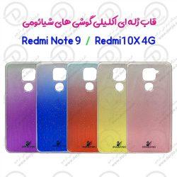 قاب ژله ای اکلیلی شیائومی Redmi Note 9/10X 4G