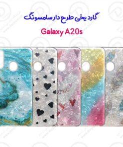 گارد ژلهای یخی طرح دار سامسونگ Galaxy A20s