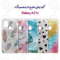 گارد ژلهای یخی طرح دار سامسونگ Galaxy A21s