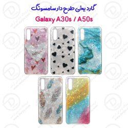 گارد ژلهای یخی طرح دار سامسونگ Galaxy A30s/A50s