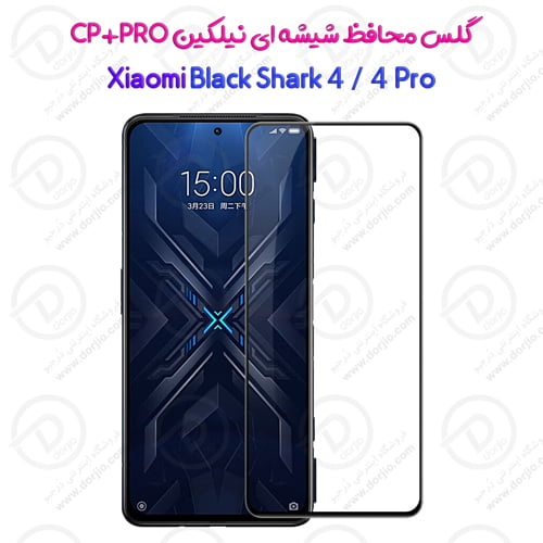 گلس CP+PRO نیلکین گوشی Xiaomi Black Shark 4