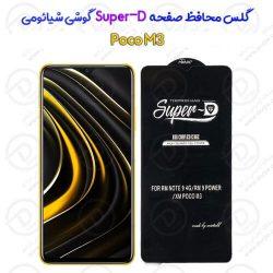 گلس محافظ صفحه Super-D شیائومی Poco M3