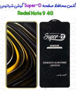 گلس محافظ صفحه Super-D شیائومی Redmi Note 9 4G