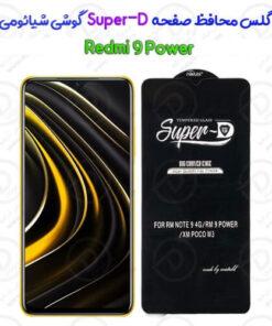 گلس محافظ صفحه Super-D شیائومی Redmi 9 Power