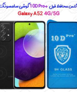 گلس فول 10D Pro سامسونگ Galaxy A52 4G/5G