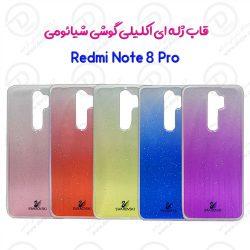 قاب ژله ای اکلیلی شیائومی Redmi Note 8 Pro