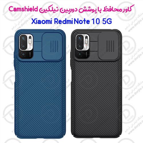 گارد محافظ Camshield نیلکین شیائومی Redmi Note 10 5G