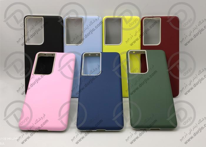 گارد محافظ سامسونگ Galaxy S21 Ultra مدل Double Shield